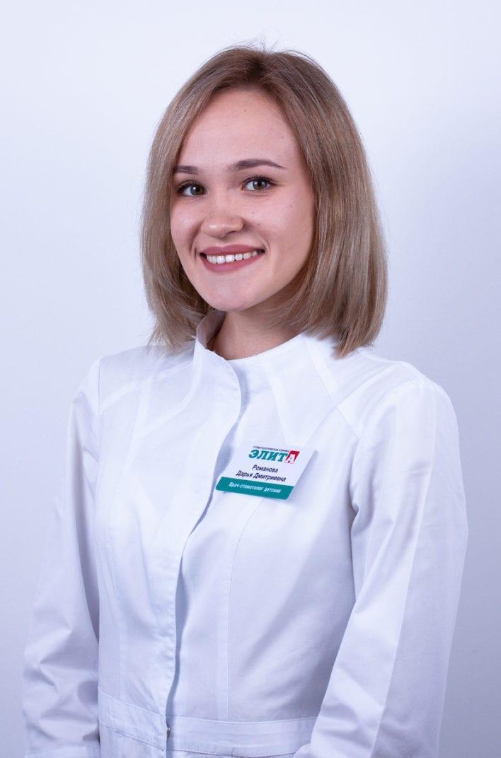 Романова Дарья Дмитриевна
